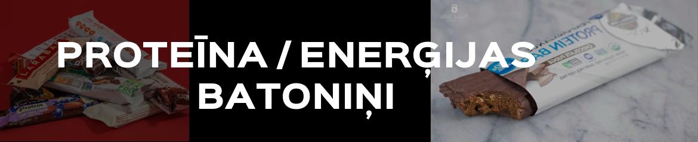 Proteīna / Enerģijas batoniņi