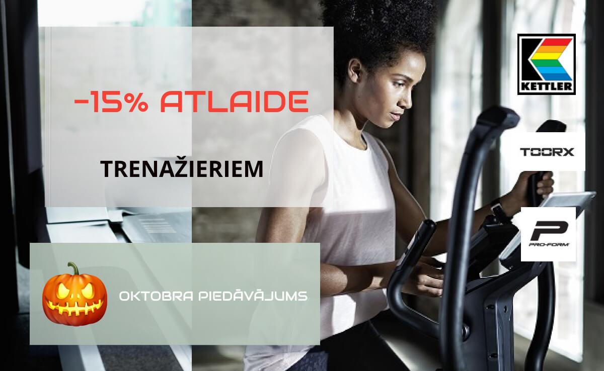 Atlaide -15% trenažieriem